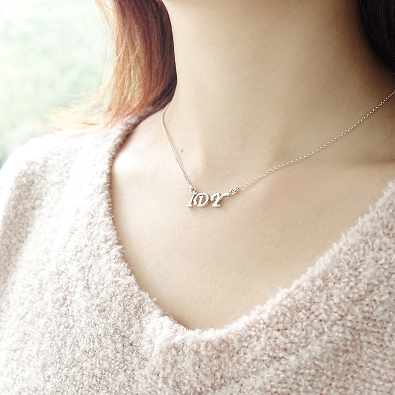 YOUR NAME妳的名字系列-立體優雅字母客製純銀項鍊手鍊