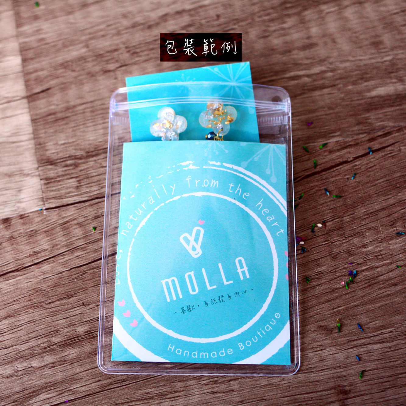 Molla 奔跑的水藍小白馬吊飾-銀色款(女生最愛手作吊飾、鑰匙圈、手機吊飾)